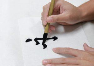 命名書の書き方と書くタイミングについて