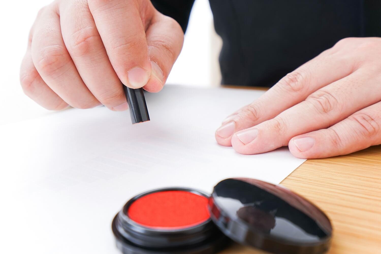 手続き的な結婚証明書について