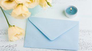 感動の涙を誘う「花嫁の手紙」