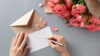 結婚報告はがき(結婚通知状)の役割やメッセージ文例